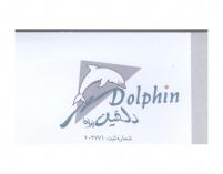 ایرادات مارکتینگ آژانس هواپیمایی دلفین پرندهفواد مشایخی مشاور دیجیتال مارکتینگ و سئو |